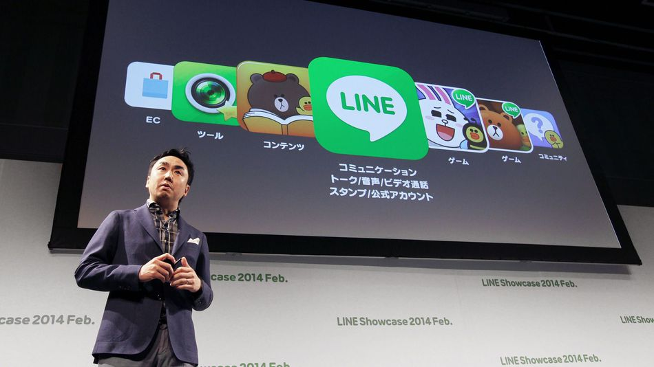 Takeshi Idezawa, chief operating officer of Line Corp., speaks during a news conference in Tokyo